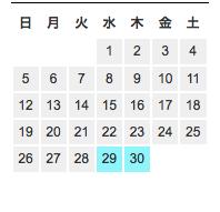 2015年4月のカレンダー
