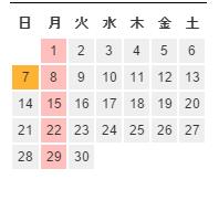 2015年6月のカレンダー