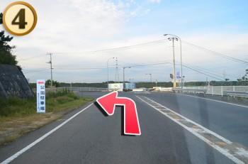 道沿いに進みL字を超え、T字路を左折