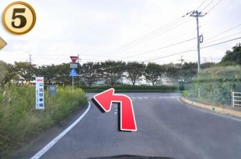 T字路にぶつかったら左折