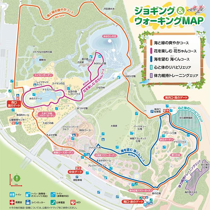 ジョギングマップ