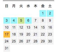 2015年5月のカレンダー