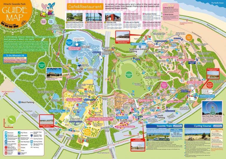 Ibaraki Japan Map.Hitachi Seaside Park A Wide Variety Of Seasonal Flower Gardens