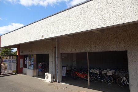 南口サイクルセンター