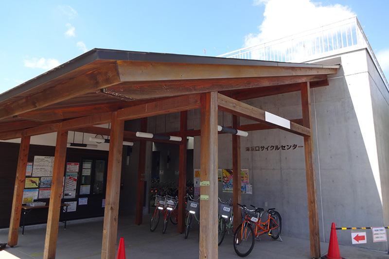海浜口サイクルセンター