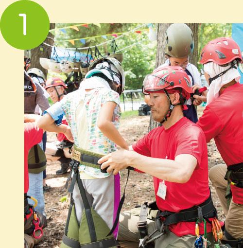 最初にヘルメットと専用安全帯(サドル)を装着!木登り先生がひとりずつ装着してくれます!!
