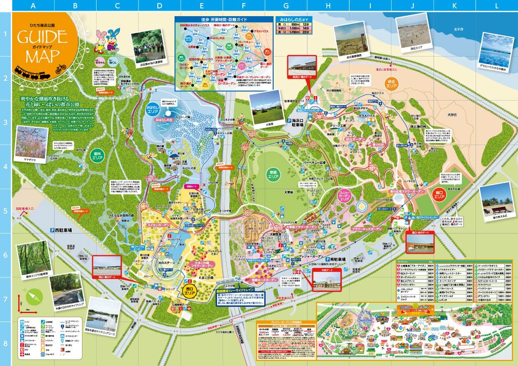 ガイドマップ201910