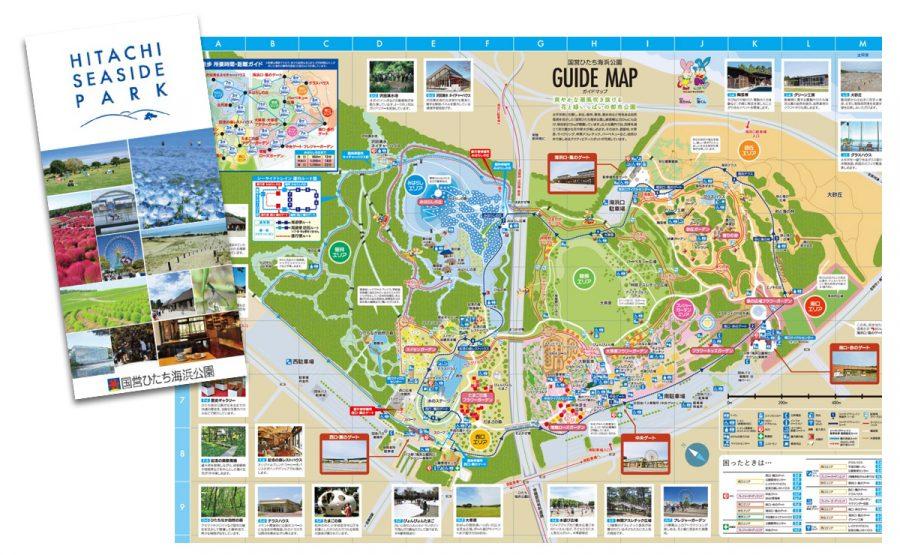 ガイドマップ202002