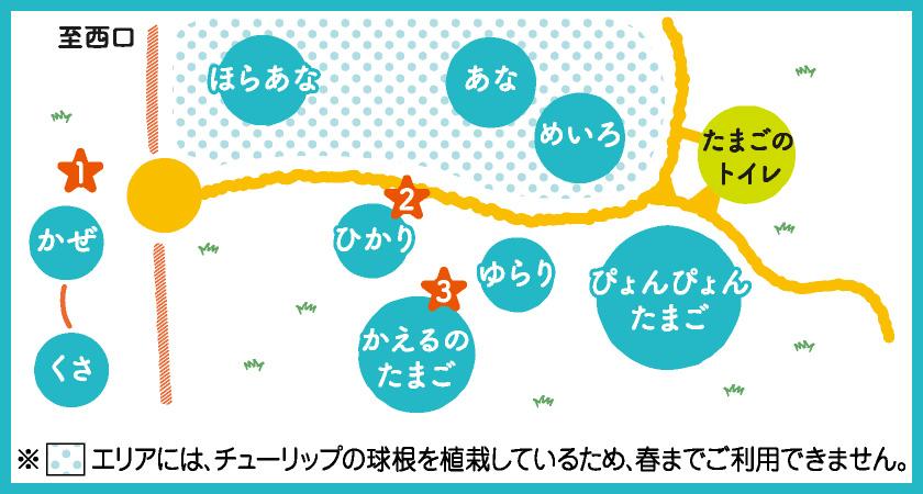 「たまごの森」MAP